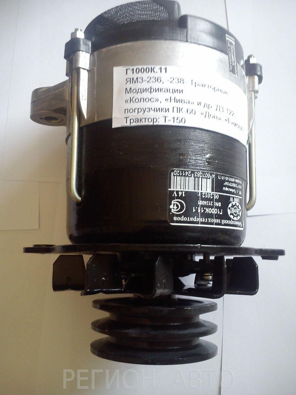 генератор тракторный г 96 3701 схема