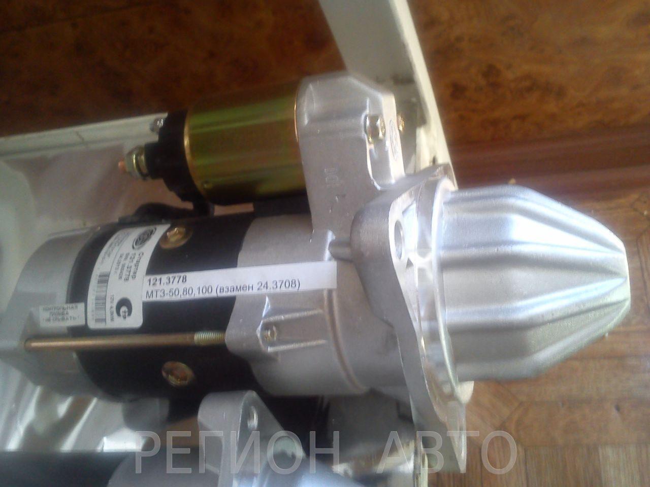 Привод нш 10 МТЗ 240-1022030 | Компания Спецдедеталь | Цена
