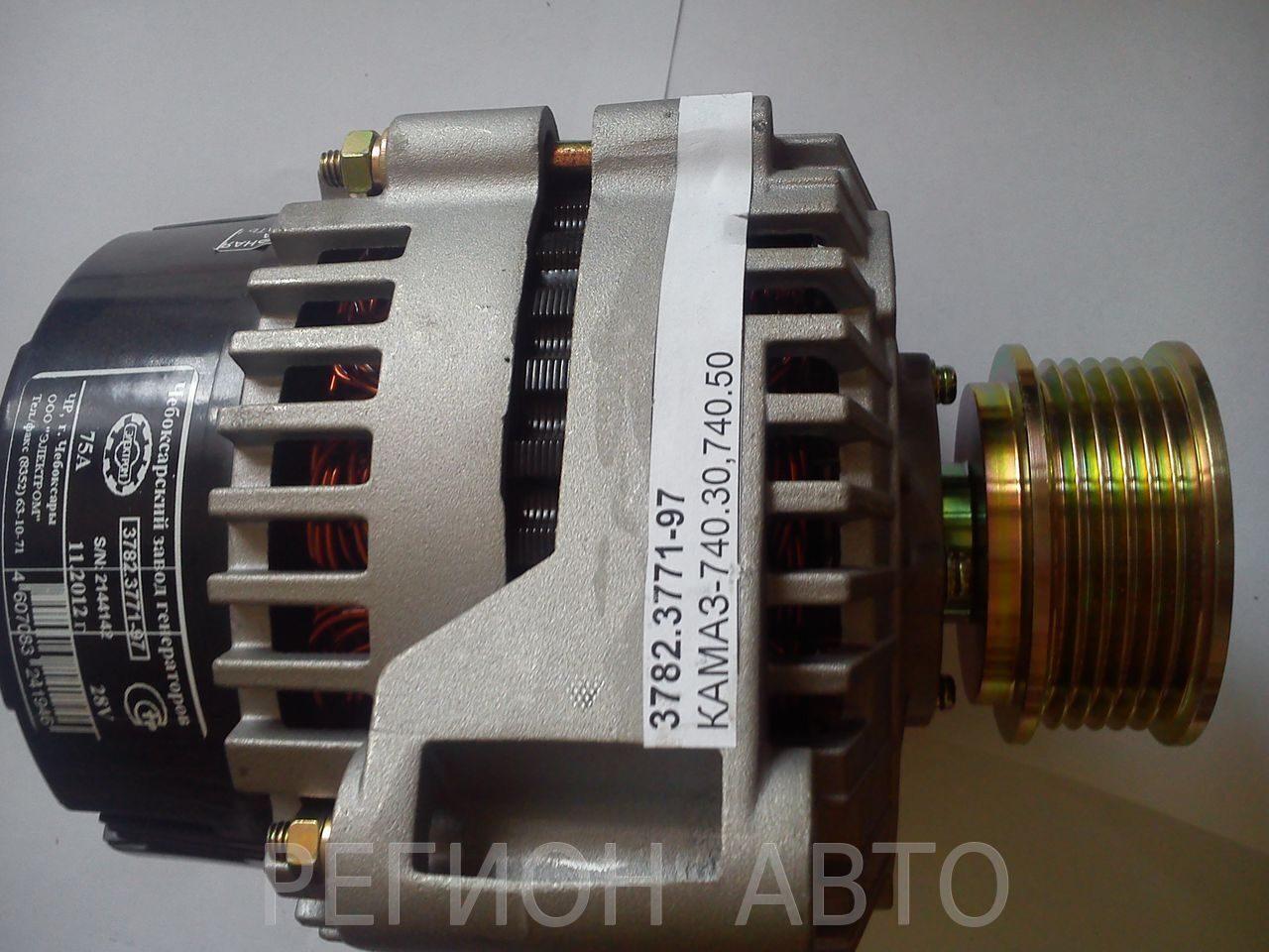 Утеплитель капота МТЗ-80 фары в бок 70-3914010 по.