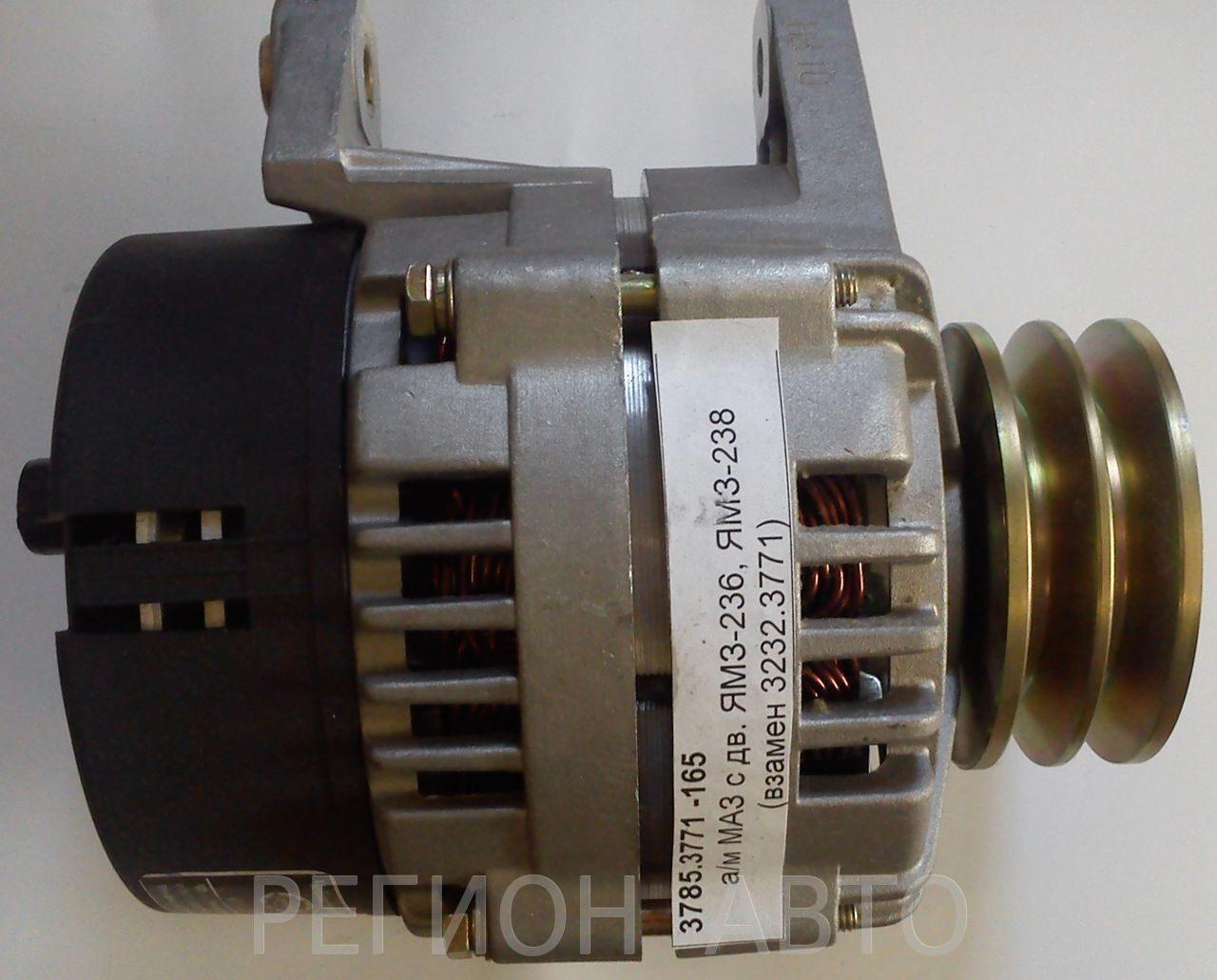 генератор камаз г273в1 схема подключения